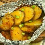 Air Fryer Cheesy Potatoes Foil Packet