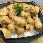 Air Fryer Szechuan Chicken